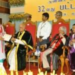 முதுகுளத்தூர் நஜுமுன்னிசா ஜமால் அவர்களுக்கு முனைவர் பட்டம்