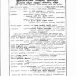 பிப்ரவரி 26, முதுகுளத்தூர் இஸ்லாமிய பயிற்சி மைய ஆண்டு விழா