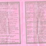 பிப்.5, முதுகுளத்தூரில் மீலாது விழா