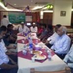 மஸ்கட்டில் இஸ்லாமிய இலக்கிய கழக, 'தமிழ்க் குடும்ப இஃப்தார்'