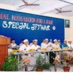 திருச்சி ஜமால் முஹம்மது கல்லூரியில் இஃப்தார் நிகழ்ச்சி