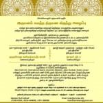 நவம்பர் 17, மலேஷியாவில் நஜ்ருல்லா கான் இல்ல மணவிழா