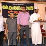 துபாயில் ஐக்கிய முதுகுளத்தூர் முஸ்லிம் ஜமாஅத் சார்பில் நடைபெற்ற இஃப்தார் நிகழ்ச்சி