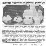 2004 : முதுகுளத்தூரில் இஸ்லாமிய பயிற்சி மைய துவக்க விழா