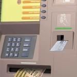 ATM /BANK சம்பந்தப்பட்டது மறக்காமல் படிக்கவும்