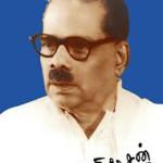 பாவேந்தர் பாரதிதாசன்