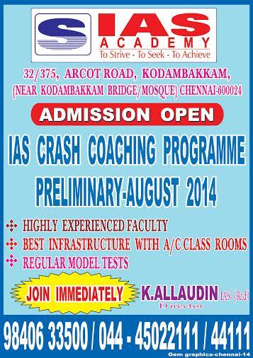 S-IAS Crash Programme