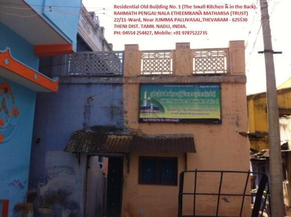 1 Rahmath Orphan Girls Welfare Madrasa Trust