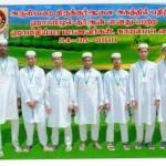 காயல்பட்டணம் ஹமீதியா ஹிஃப்ஸ் மதரஸா