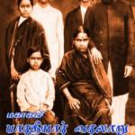 மகாகவி பாரதியார் வரலாறு