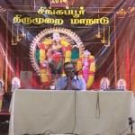 சிங்கப்பூரில் 34 ஆம் ஆண்டுத் திருமுறை மாநாடு -2014