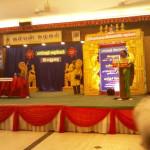 கம்பன் கழகம் 40-ஆம் ஆண்டுவிழா நிறைவுநாள்
