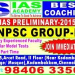 S-IAS Best Coaching