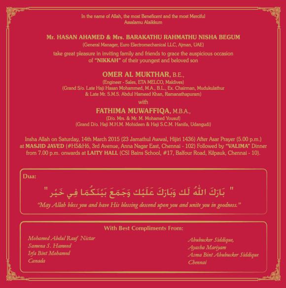 Omer Wedding Card