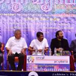 அபுதாபியில் பாரதி நட்புக்காக அமைப்பின் 14-ம் ஆண்டு விழா