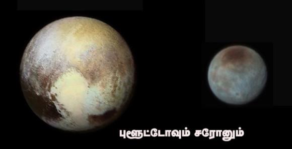 450 Pluto and Charon